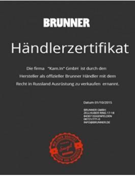 Мы-сертифицированынй магазин